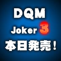 img_dqmj3_icon_01