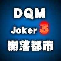 img_dqmj3_icon_03