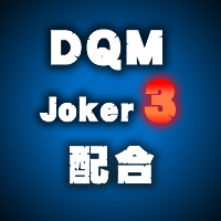 img_dqmj3_icon_common_03