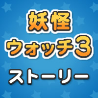 img_yw3_common_01