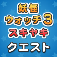 img_yw3_s_icon_common_02