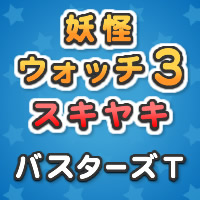 img_yw3_s_icon_common_10