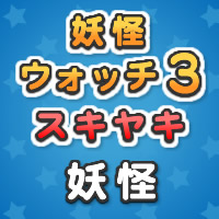 img_yw3_s_icon_common_03