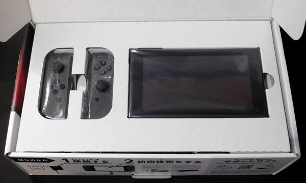 Nintendo Switch 開封