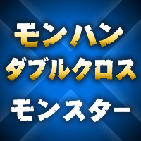 img_mhxx_icon_common_02