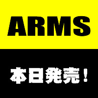 img_arms_icon_01