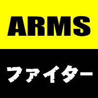 img_arms_icon_common_04