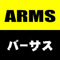 img_arms_icon_common_09