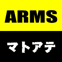 img_arms_icon_common_15