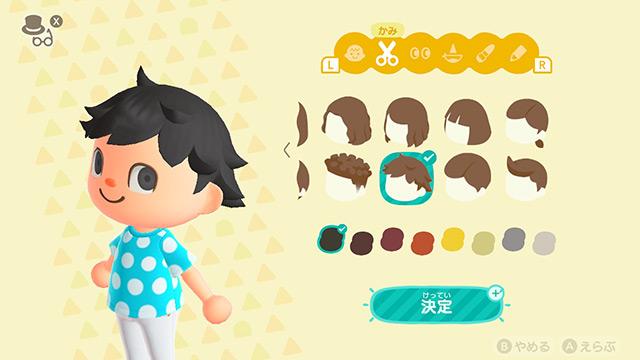 あつまれどうぶつの森 イメチェン 顔・髪型・性別の変更方法