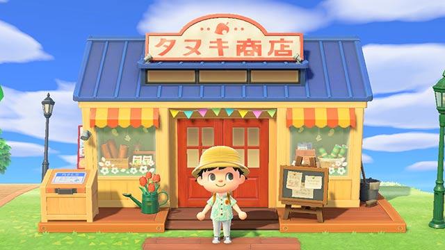 あつまれどうぶつの森 タヌキ商店 改装